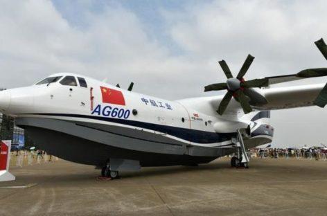 """Primo volo per l'Idrovolante cinese """"AG600"""""""